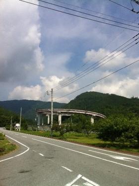 桃花橋ループ1