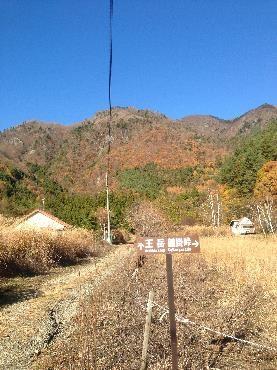 王岳登山口