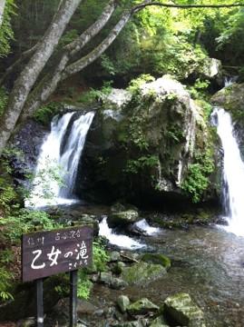 乙女の滝1
