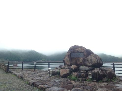 上日川ダム1