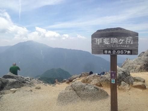 甲斐駒山頂