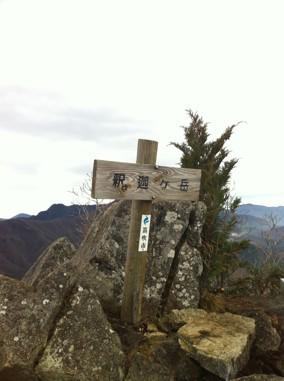 釈迦ヶ岳3