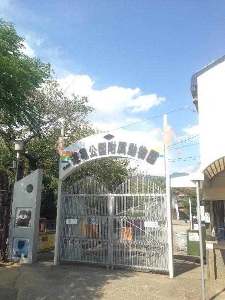 遊亀公園附属動物園1