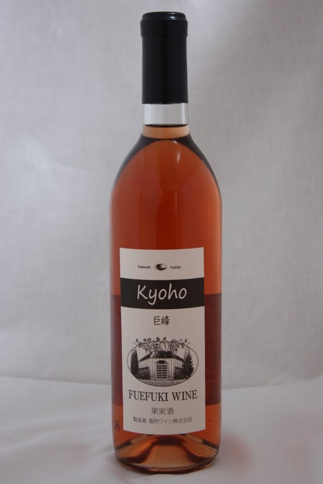 笛吹ワイン