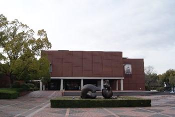 美術館県立