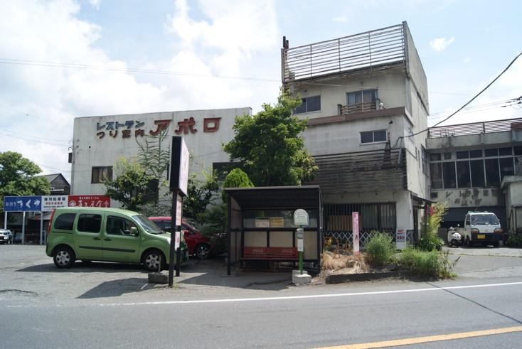 バス停富士山山中湖4